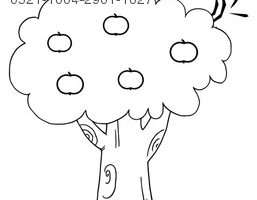 apple tree clipart black and white 4