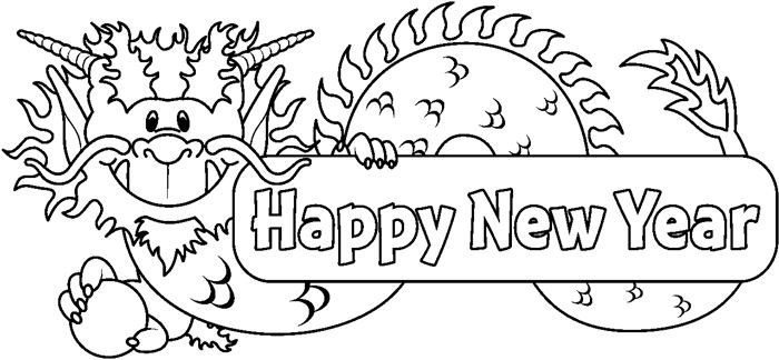 Chinese New Year Clipart Black And White 1 187 Clipart Station
