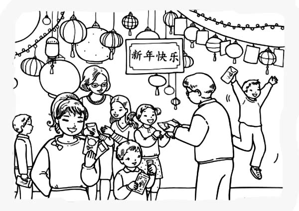 Chinese New Year Clipart Black And White 7