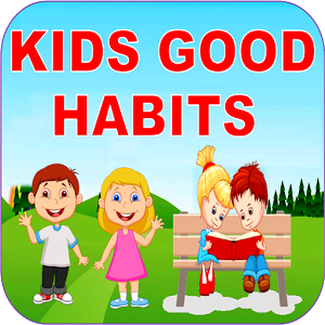 good habits for kids clipart | clipart station