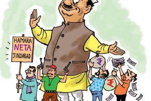 indian politician clipart 11