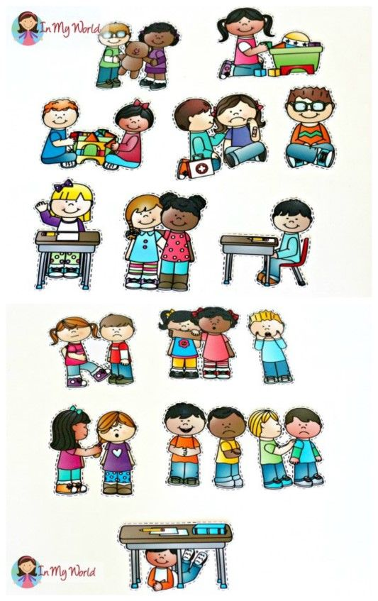 Safety rules at school clipart 11 » Clipart Station