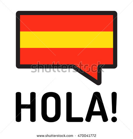 spanish hola clipart 4 clipart station rh clipartstation com hola clipart free hole clipart black and white