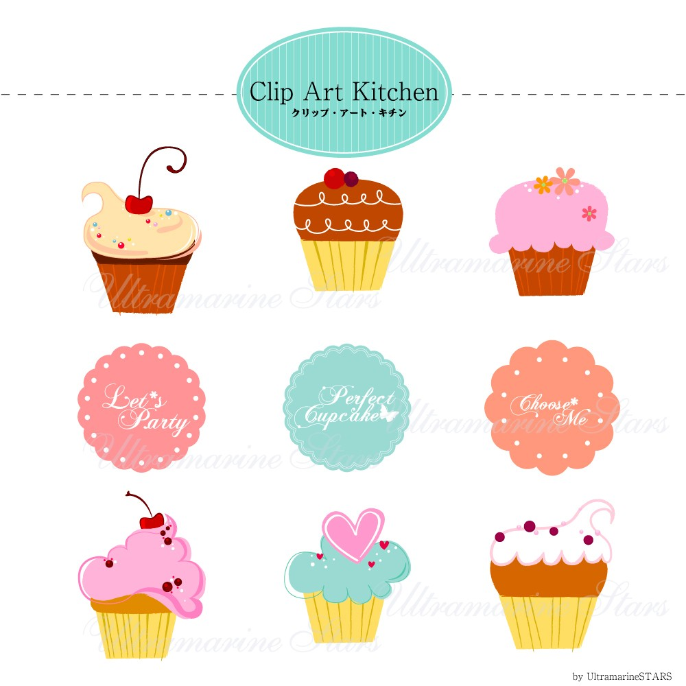 image regarding Printable Clipart referred to as No cost printable clipart 3 » Clipart Station